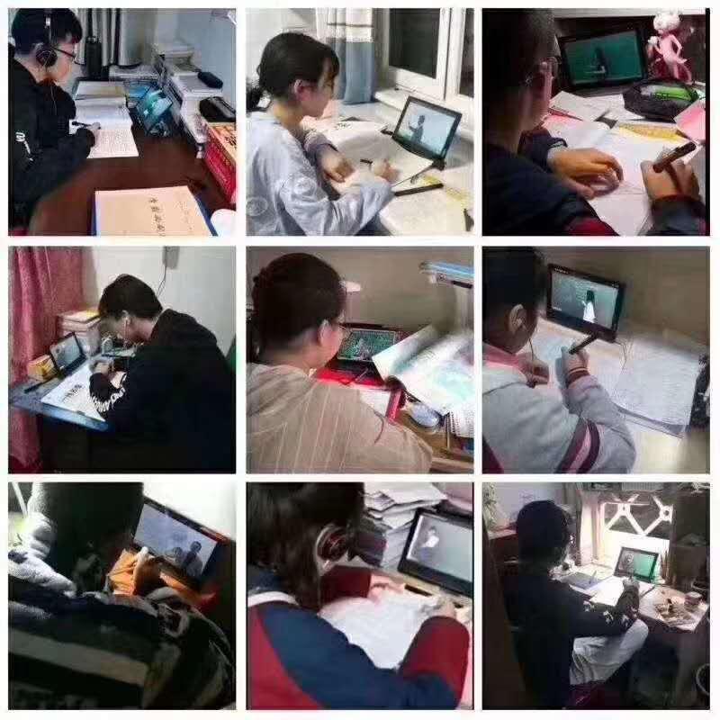 孩子在家学习.jpg