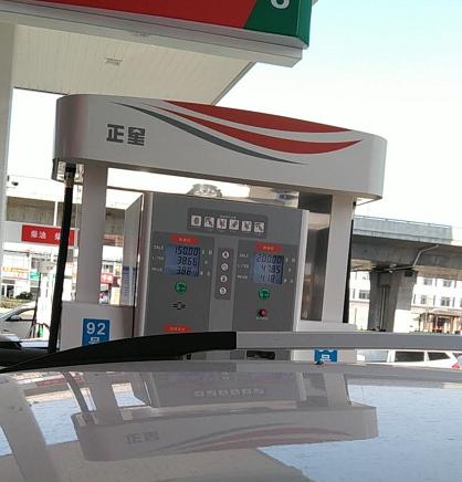 临沂油价重回5元时代,高速免费,运费降低,要发货的亲们要抓住机会了