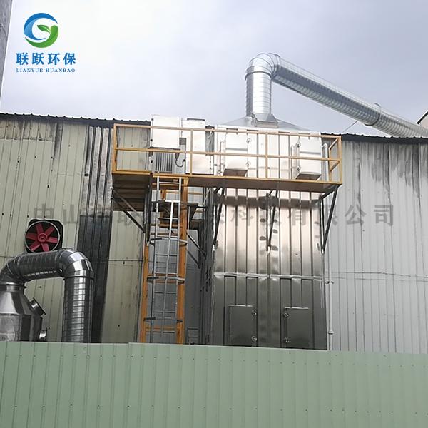 惠州塑料造粒厂-1万风量湿式静电除尘设备
