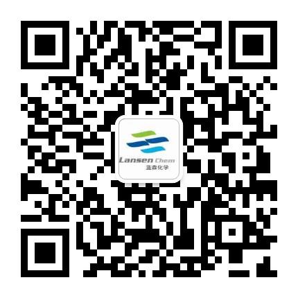 田鑫化工專業水處理藥劑生產廠家,需要訂貨請聯系:15312202561