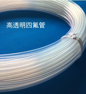铁氟龙(PTFE)热缩套管