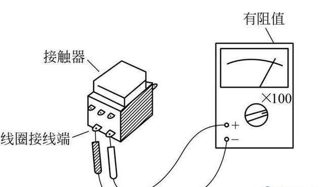交流接触器.jpg