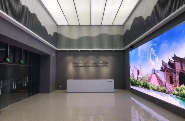 异龙湖保护治理规划展示馆采用了睿观博网传