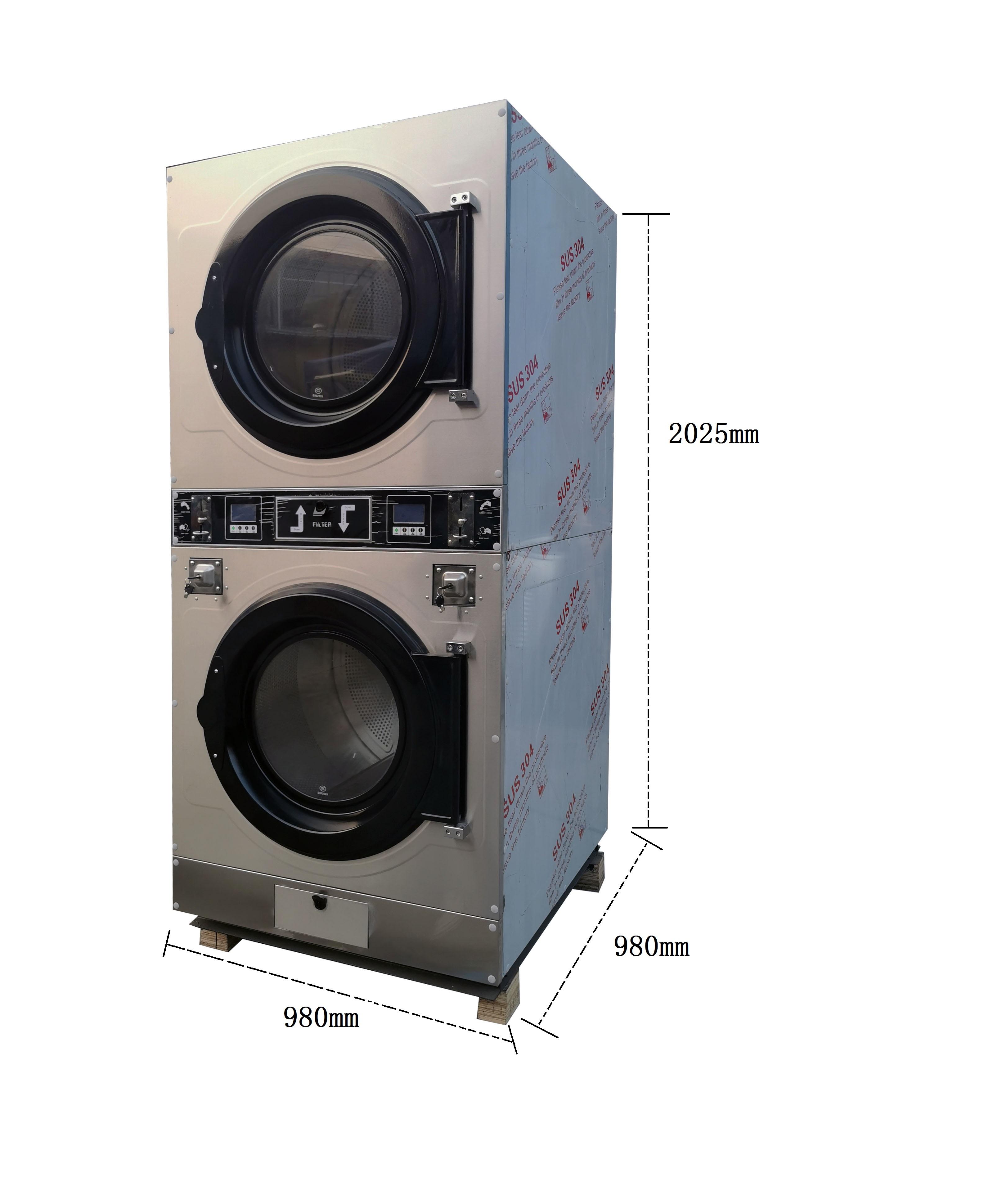 15kg双层烘干机.jpg