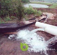 地下水污染处理
