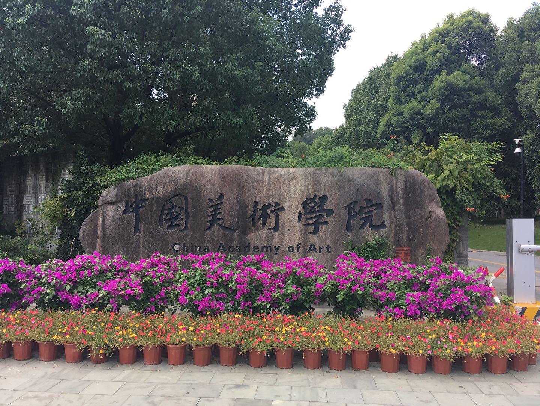 中国美院采用睿观博光纤收发延长器
