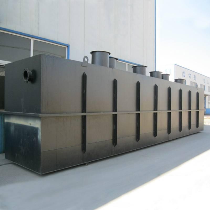 医疗废水处理装置地埋式