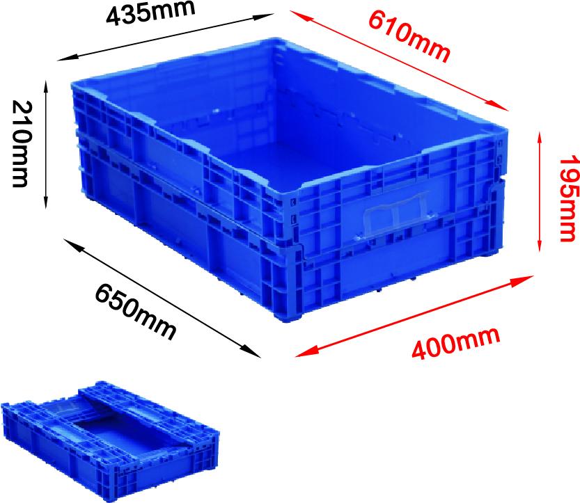 650系列折疊箱