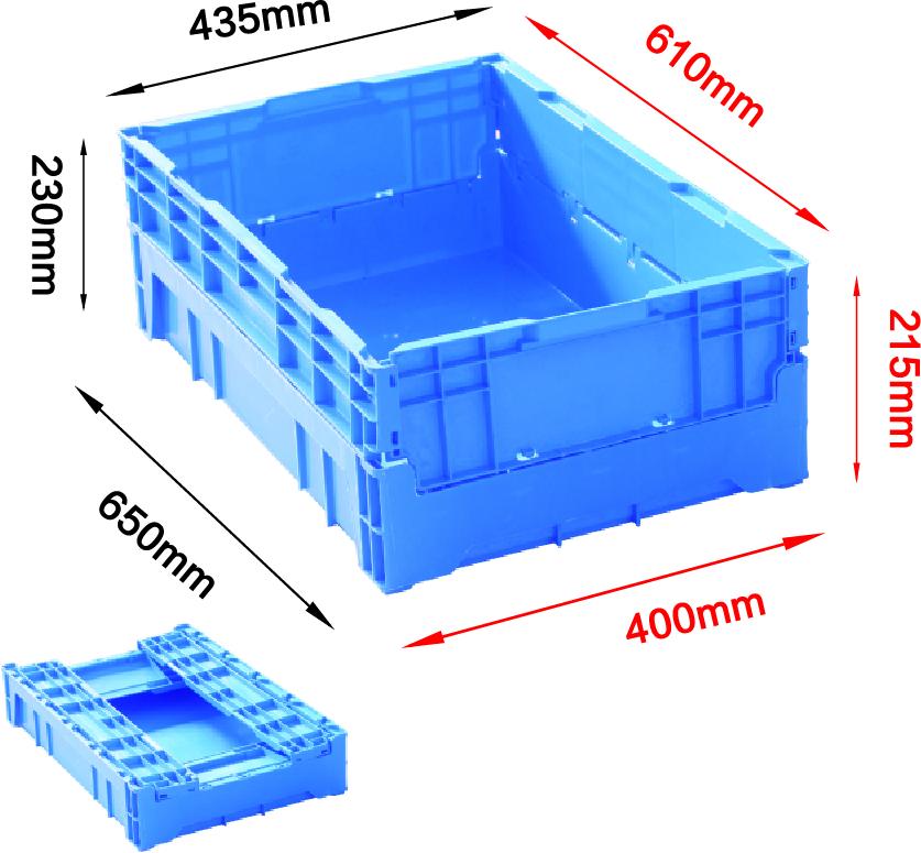 650系列折疊箱-3