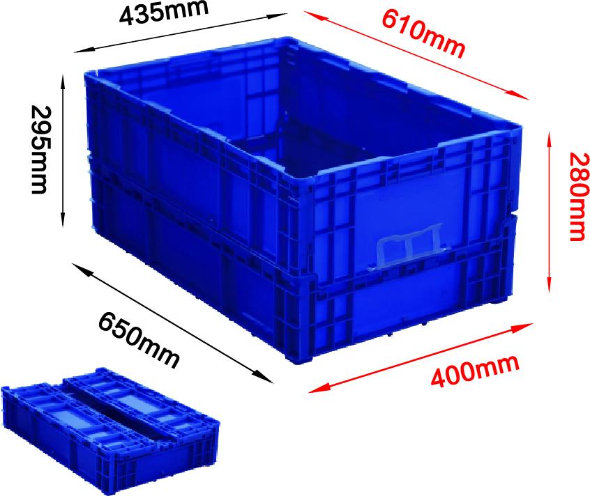 650系列折疊箱-7