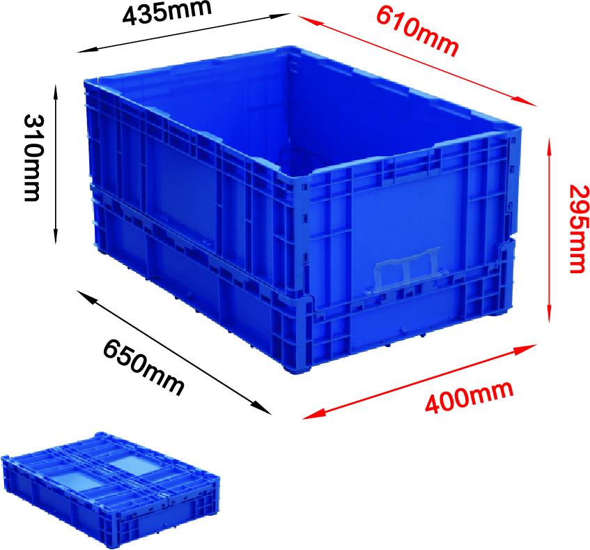 650系列折疊箱-8