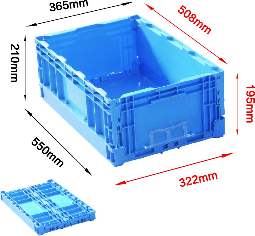 折疊箱HP-S504