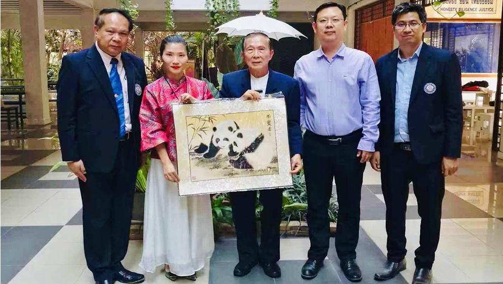 小书童走进泰国清迈大学