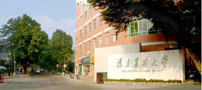 福建农林大学教室w88win节能监管平台