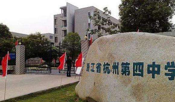 杭州第四中学教室空调节能控制系统