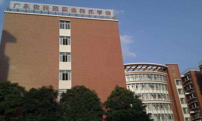广东民政职业技术学院远程智能分体空调能好监管平台