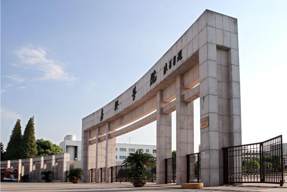 江西生物科技职业学院远程智能分体空调能好监管平台
