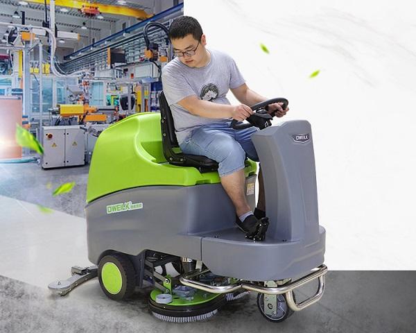 驾驶式洗地机一台需要多少钱?
