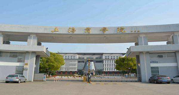 上海商学院空调节能管控