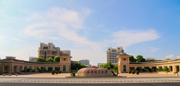 上海应用技术大学图书馆中央空调节能改造项目
