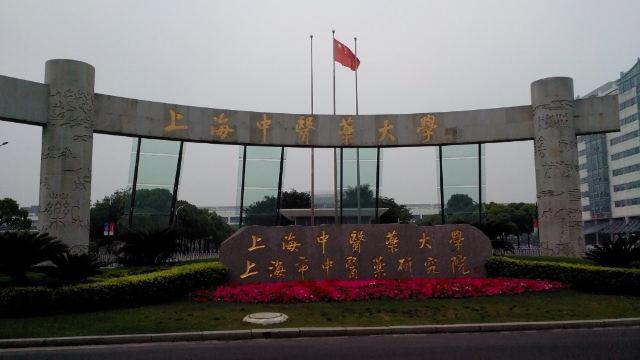 上海中医药大学VRVw88win节能监控平台