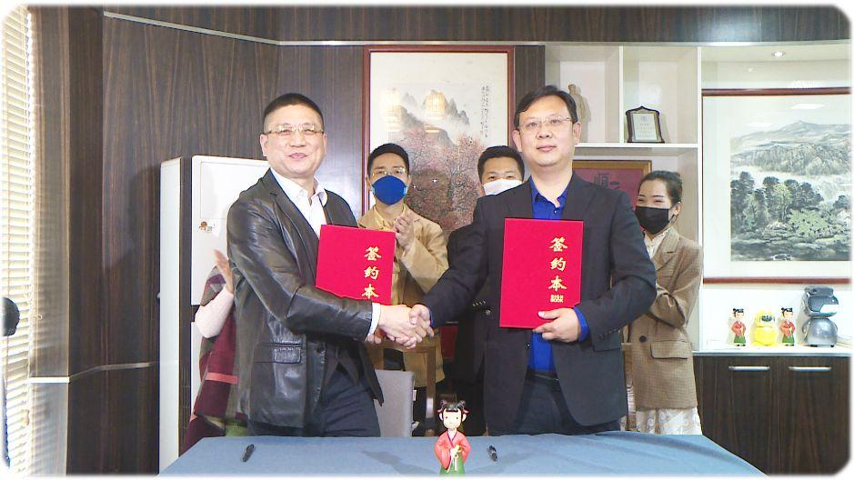 深圳书童科技与华南师大教育发展研究中心签署战略合作协议