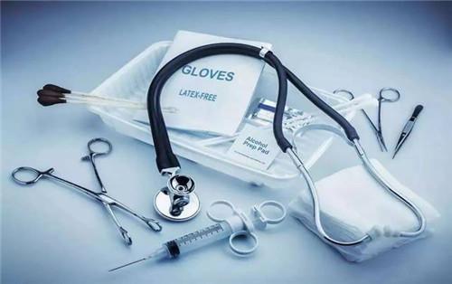 医疗器械许可证备案
