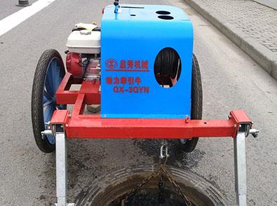 下水道动力牵引牛QX-3QYN
