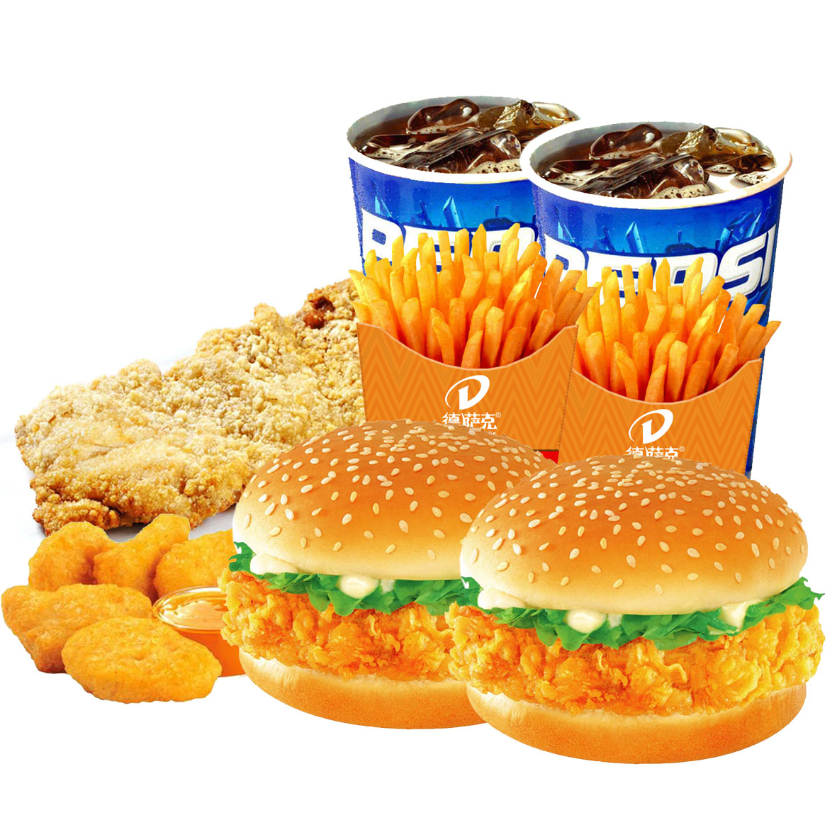 汉堡鸡排双人套餐.jpg