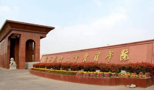 郑州航空工业学院分体空调控制系统