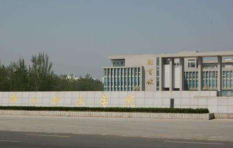 郑州科技学院机房空调控制系统