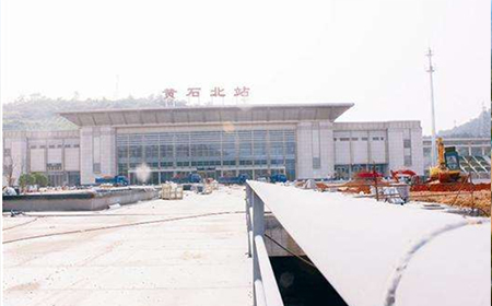湖北黄石阳新高铁站