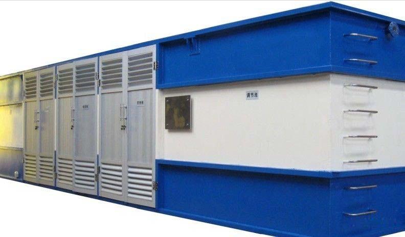 MBR污水处理成套设备