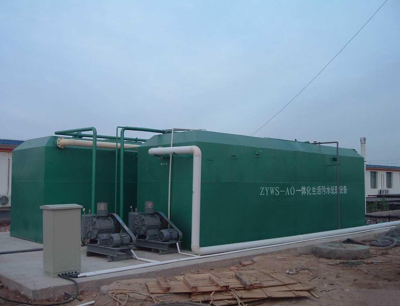 移动式污水处理一体化成套设备