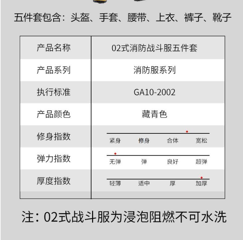 QQ截图20200329160648.jpg