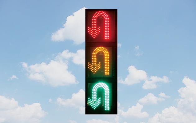 掉头信号灯