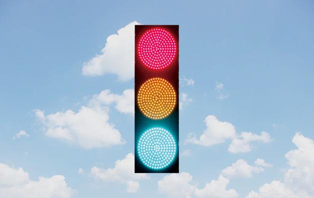满屏信号灯
