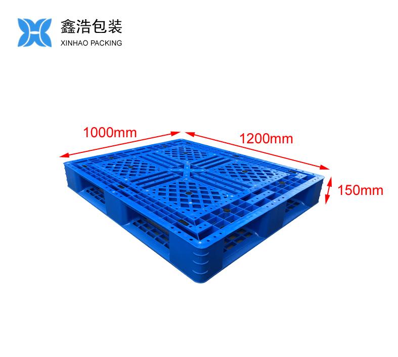 1210网格田字轻型塑料托盘