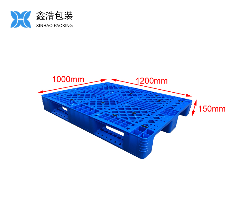 1210A网格川字(置钢管)塑料托盘