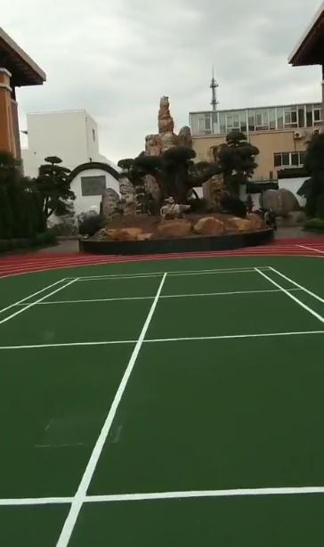 美地宝•上海文峰国际陶瓷颗粒彩色路面顺利竣工