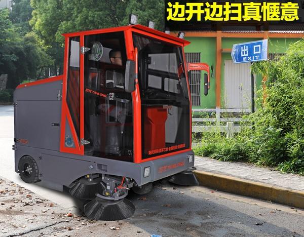 工厂用驾驶式扫地机的客户介绍。