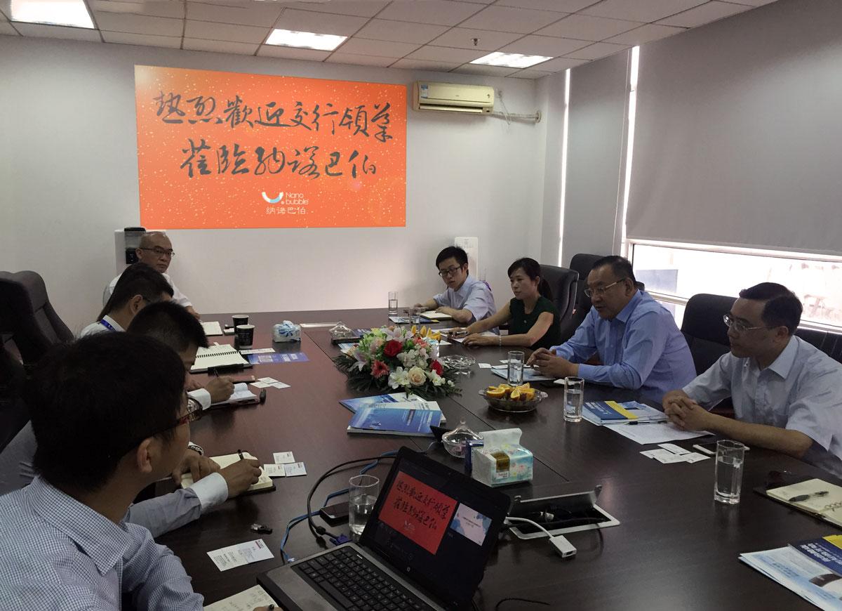 交通銀行上海分行領·導蒞臨納諾巴伯考察指導富氫水生成設備及納米氣泡物理溶氫技術