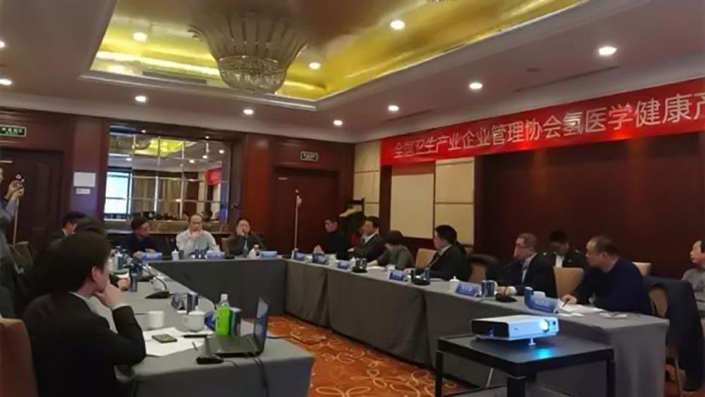 """納諾巴伯出席在京召開的""""全國衛生產業企業管理協會氫醫學健康產業分會籌備會"""",為富氫水健康產業先謀獻策。"""