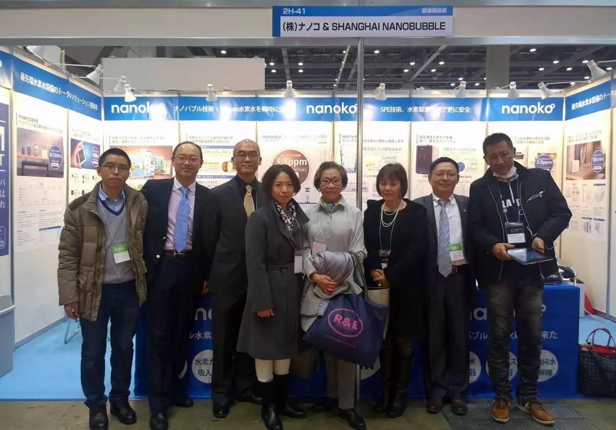 纳诺巴伯携手日本ナノコ株式会社亮相2017东京健康展,吹响进军国际富氢水水素水市场号角!