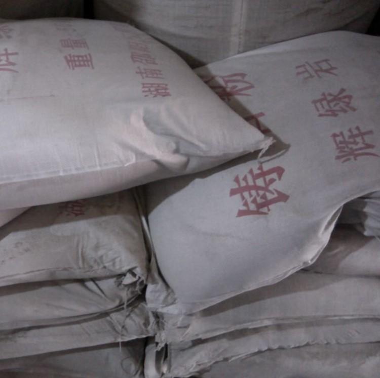 四川厂家直销铸石粉