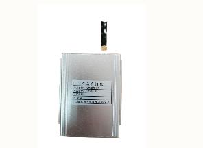无线w88优德手机版本登录中文版数据网关hrwg-10