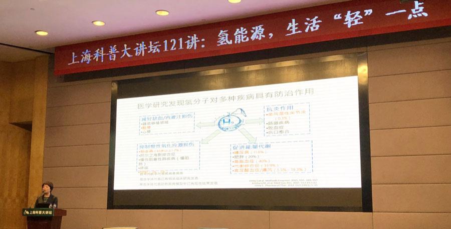 """上海交通大學氫科學中心丁文江院士:氫讓生活""""輕""""一點!"""