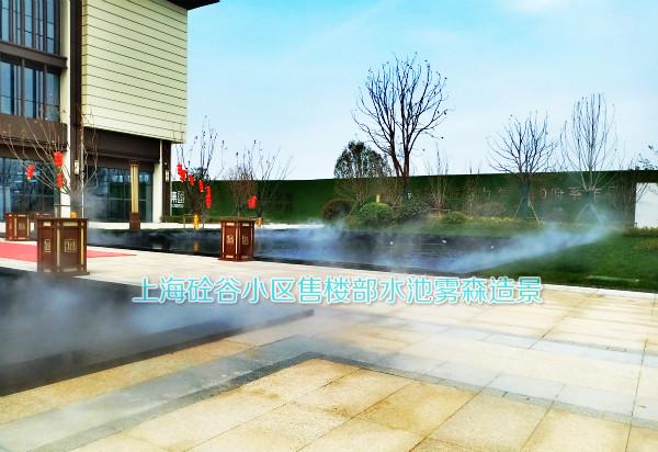 售楼部小区绿化带水池贝斯特全球最奢华网页雾