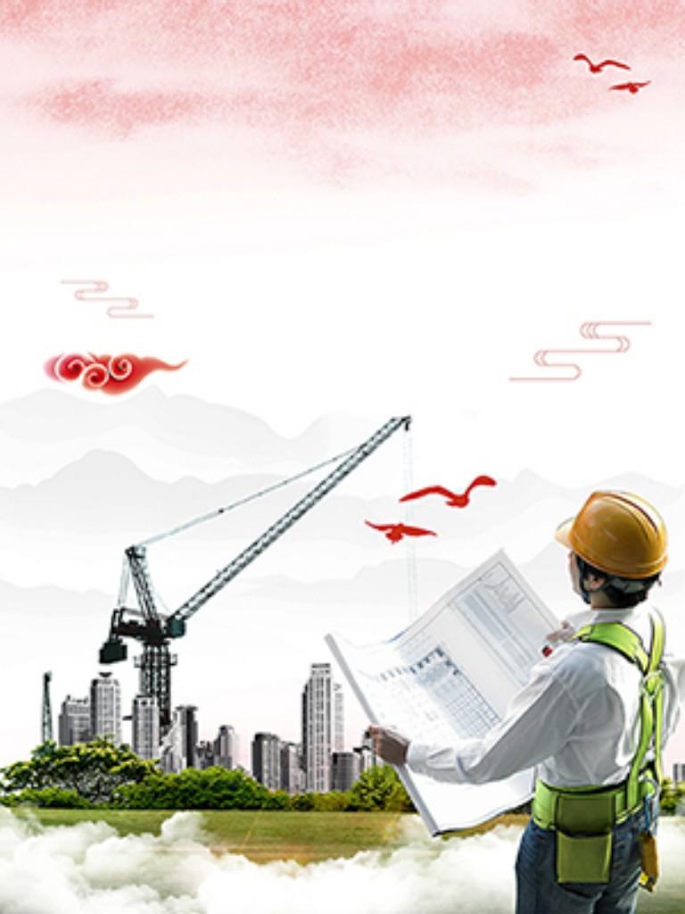 建筑機電安裝工程專業承包資質