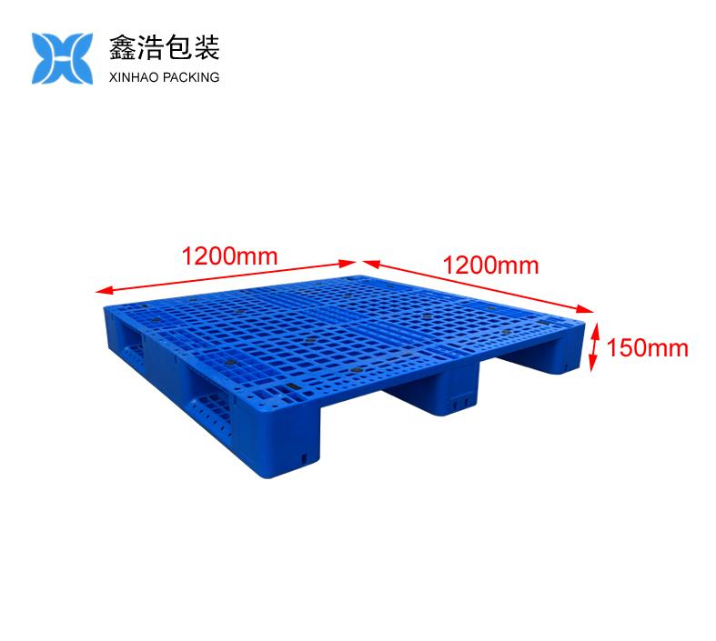 1212网格川字(置钢管)塑料托盘